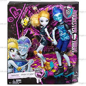 Набор кукол Monster High «Лагуна и Гил», CJC47