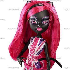 Набор кукол «Монстро-знаменитости в Лондуме» Monster High, CGF51, купить