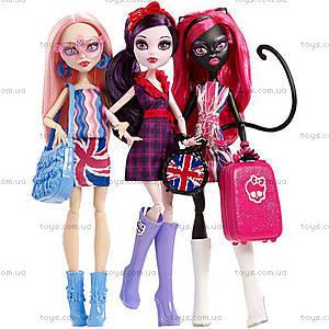 Набор кукол «Монстро-знаменитости в Лондуме» Monster High, CGF51, цена