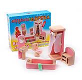 Мебель для кукол «Ванная комната», Д274, отзывы