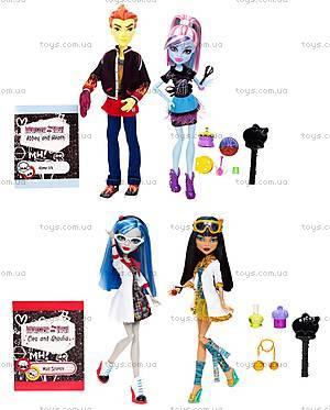 Набор кукол Monster High «Домашнее задание», BBC80, отзывы