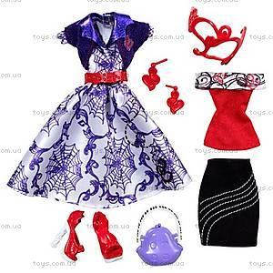 Набор модной одежды Monster High, Y0402, купить