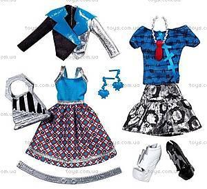 Набор модной одежды Monster High, Y0402, отзывы