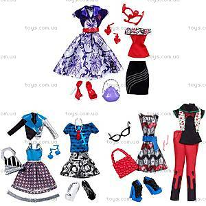 Набор модной одежды Monster High, Y0402, цена
