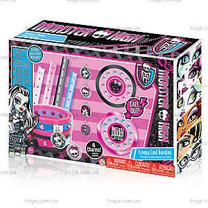 Набор для изготовления браслетов Monster High серии «Смастери сам», MHFB1