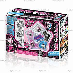 Набор для изготовления бус Monster High серии «Смастери сам», MHFB2