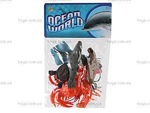 Набор морских животных, 6 штук, HY5-006A, отзывы