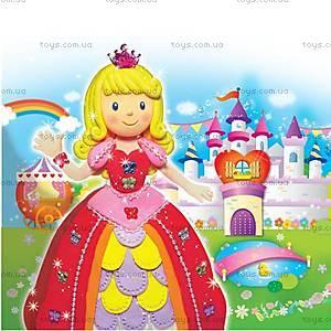 Набор мягкой глины «Мир принцессы», AA16011, купить