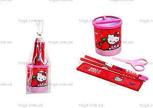 Набор канцтоваров Kite серии Hello Kitty, HK13-205K