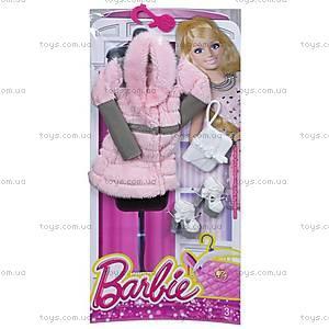 Набор одежды Barbie «Модный тренд», CFX92