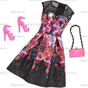 Набор одежды Barbie «Модный тренд», CFX92, купить