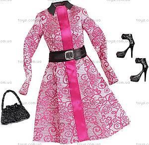 Набор одежды Barbie «Модный тренд», CFX92, фото
