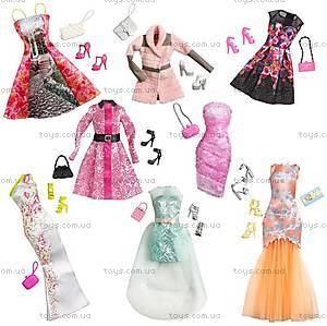Набор одежды Barbie «Модный тренд», CFX92, цена