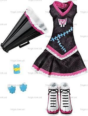 Набор спортивной одежды Monster High, W8695, отзывы