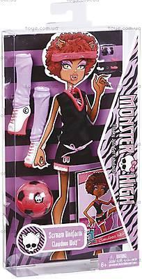 Набор спортивной одежды Monster High, W8695