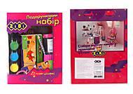 Набор канцтоваров подарочный 13 предметов (розовый), ZB.9920-10, опт