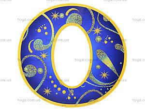 Набор украшений для интерьера «С Новым Годом», 523515105091У, купить