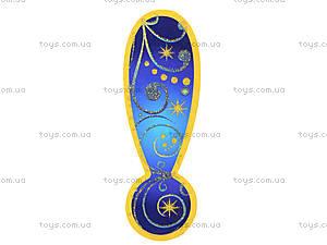 Набор украшений для интерьера «С Новым Годом», 523515105091У, toys