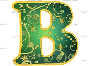 Набор украшений для интерьера «С Новым Годом», 523515105091У, доставка