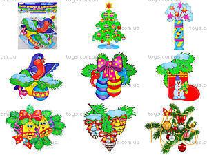 Набор для украшения интерьера «Новый год», 652511105092У