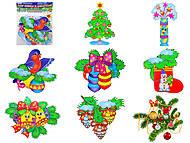 Набор для украшения интерьера «Новый год», 652511105092У, фото