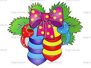 Набор для украшения интерьера «Новый год», 652511105092У, отзывы