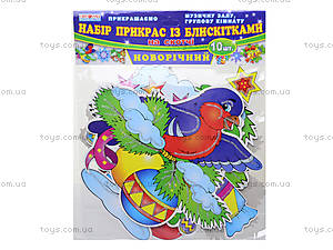Набор для украшения интерьера «Новый год», 652511105092У, цена