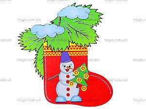 Набор для украшения интерьера «Новый год», 652511105092У, игрушки