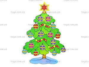 Набор для украшения интерьера «Новый год», 652511105092У, детские игрушки