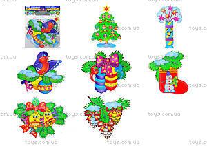 Набор для украшения интерьера «Новый год», 652511105092У, toys.com.ua