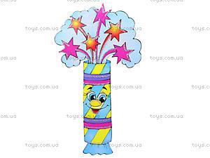 Набор для украшения интерьера «Новый год», 652511105092У, toys