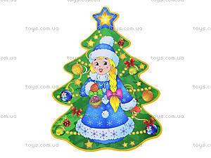 Набор для украшения интерьера «Ёлочки», 523415105089У, игрушки