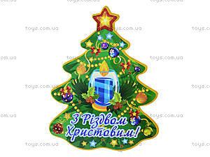 Набор для украшения интерьера «Ёлочки», 523415105089У, детские игрушки