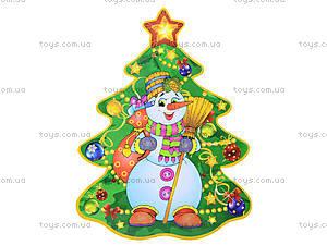 Набор для украшения интерьера «Ёлочки», 523415105089У, магазин игрушек