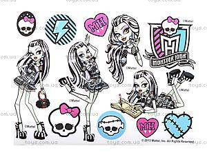 Рукоделие Monster High «Френки Штейн», 4732, игрушки