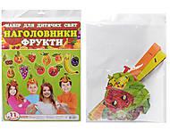 Детские украшения - фрукты , 5271, купить