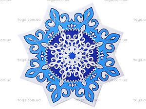 Набор украшений с блестками «Снежинки», 6523, купить