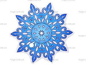 Набор украшений с блестками «Снежинки», 6523, отзывы