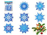Набор украшений с блестками «Снежинки», 6523, фото