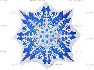 Набор украшений с блестками «Снежинки», 6523, цена