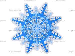 Набор украшений с блестками «Снежинки», 6523, детские игрушки