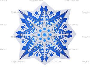 Набор украшений с блестками «Снежинки», 6523, toys.com.ua