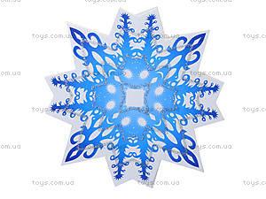 Набор украшений с блестками «Снежинки», 6523, toys