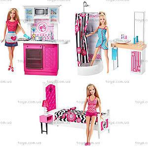 Набор с куклой Barbie «Роскошный интерьер», CFB63, купить