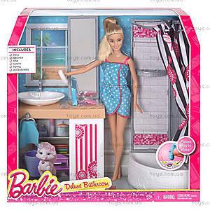 Набор с куклой Barbie «Роскошный интерьер», CFB63
