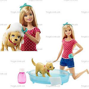 Набор с куклой Barbie «Веселое купание щенка», DGY83, купить