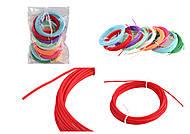 Набор запасок к 3D ручке материал PCL 1,75мм (10 цветов по 5м)  , D155, детский
