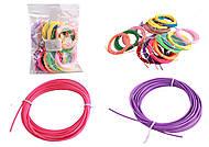 Набор запасок к 3D ручки материал PCL 1,75мм (20 цветов по 5м) (D156), D156, toys.com.ua