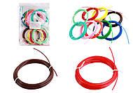 Набор запасок к 3D ручки материал PLA 1,75мм (10 цветов по 5м) G151, G151, toys