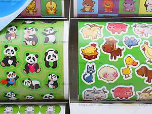 Детский набор наклеек «Животные», 1000 штук, 5919, купить